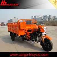 2014 new three wheel motorcycle car for sale made in china