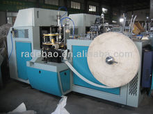 manual paper cup making machine in 2013