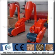 Widely used Hammer Mills/Wood Hammer Mill/Small feed Hammer Mill