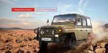 classical Jeep Toyota best Off-road vehicle military vehicle SUV tour car price list