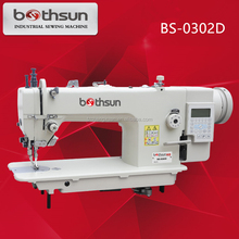 BS-0302D TOP AND BOTTOM FEED WALKING FOOT INDUSTRIAL SEWING MACHINE 0302 FOR MEDIUM AND HEAVY MATERIAL
