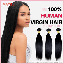 Maysu grade 8a colored horse hair extensions for black women