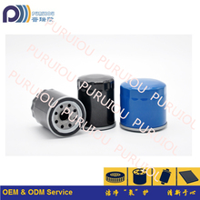 Supply Good Quality Auto Oil Filter For All Car