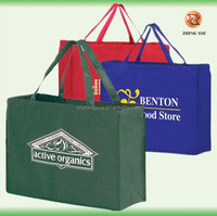 wholesale high quality grocery bag carrier
