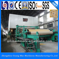 Zhengzhou GuangMao Hot Sale 1880mm Craft kraft Paper Making Machine,corrugated paper making machine for sale made in China