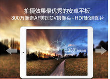 onda v989 tablet 9.7 inch ips retina 2048 1536 tablet pc