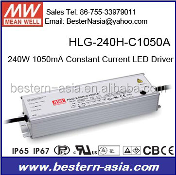 Meanwell HLG-240H-C1050A 240W HLG-240H-C1050B LED Driver 1050mA Mean well HLG-240H-C1050