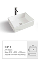 2016 Hot new rectangular wash basin bathroom sink B015