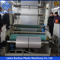3 layers LDPE stretch film co extruder machine