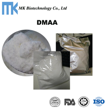 arge quality of Weight Loss 1,3-Dimethylamylamine HCL / pure DMAA in bulk