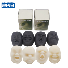 Fun Novelty Relax Doll Vent Gift Adult Toys Face Emoji Squishy Man Shaped Caomaru Gel Anti Stress Ball