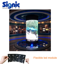 P4 Curving LED video screen/LED video wall/soft curtain flexible led module