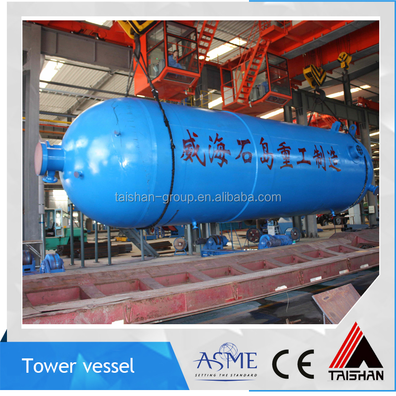 Factory Price 100 MPa Max Pressure Distillation Columns