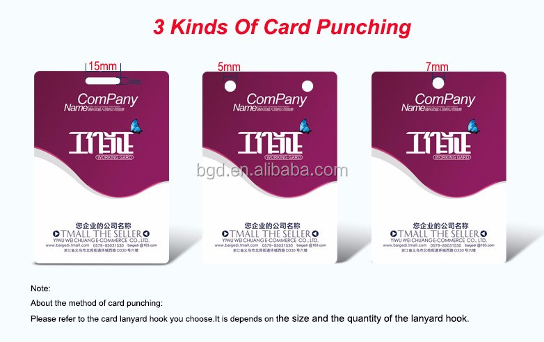 Logo custom cheap OEM printing id cards wholesale printed plastic pvc office name VIP ID card for business with lanyard