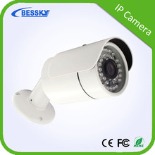 Home intelligence appliances security ip camera with 2mp ir 30m and h.264 compression mode