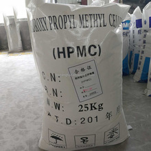 Modified Cellulose Ethers High Viscosity HPMC for Wall Putty And Mortar