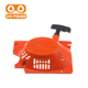 O O Power 4500 5200 5800 Chainsaw Parts Easy Starter