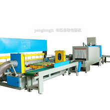 Changshu Automatic PE film Packaging machine for textile