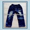 2014 Great Quality Children Used Jean Pants Clothing