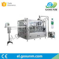 2016 hot sale ce standard full automatic powder canning machine, can filling machine shanghai factory