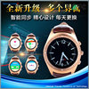 Smart Watch Huawei K18, 2016 Round Screen Bluetooth Android 4.0 MTK6260 GPS