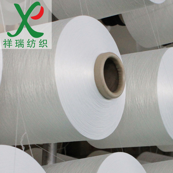 polyester&nylon conjugated yarn