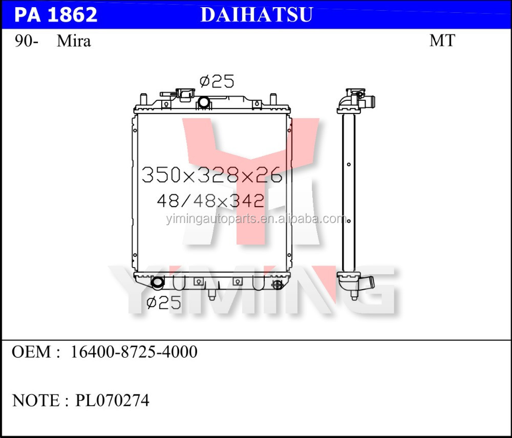 Radiator for Daihatsu Mira