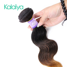 wholesale brazilian hair human grade 7a 8a 9a virgin hair bundle