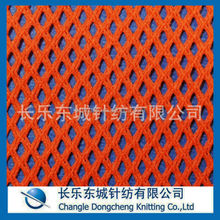 polyester mesh tricot lining fabric for bags