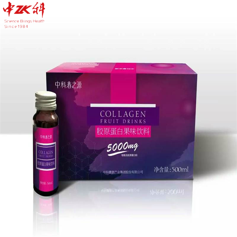 2017 new style new products on china market ZHONGKE COLLAGEN FRUIT DRINKS 50ml/bottle*10bottles/box hydrolyzed collagen
