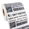 "Sliver PET Label 100*70mm*1000 stickers Matte barcode sticker roll 1"" core free shipping"
