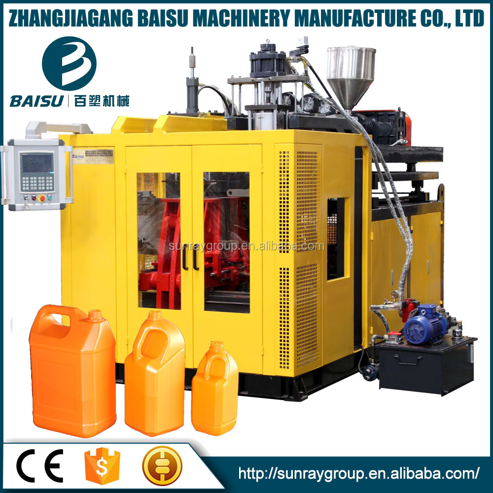 automatic jerry can 12l extrusion blow moulding machine to make bottle plastic for hdpe material