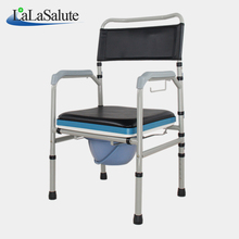 Demountable carbon steel commode chair best price ,folding commode chair for disabled people