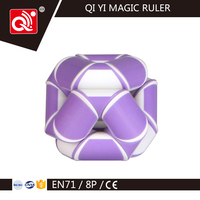 QIYI factoy magic snake cube
