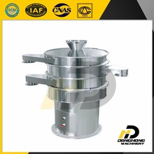Industry round powder sifter for flour separator with high output