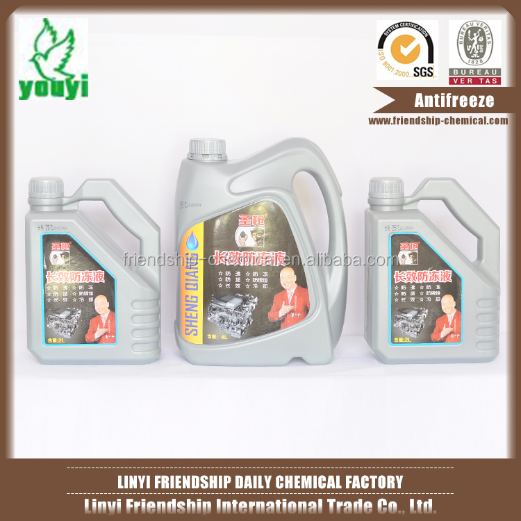 Car Antifreeze/Coolant