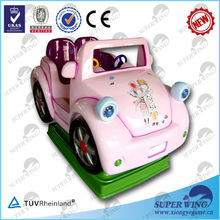 Double seats kids car entertainment kiddy ride