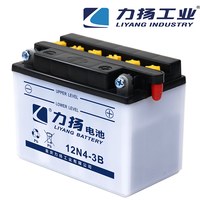 12V4AH MOTORCYCLE LEAD ACID STORAGE BATTERY