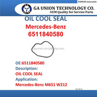 OIL COOL SEAL 65118480580 FOR M651 W212