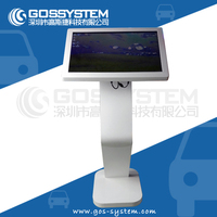 High Quality Car Tracking System LCD Touch Screen Location Terminal