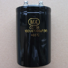 450V 390uF Screw Terminal Electrolytic Capacitor 450V 390MFD