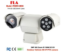 1080P outdoor network 36 x Auto Zoom IR speed Vehicle PTZ IP camera