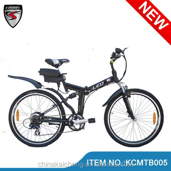 26 '' folding electric mountain bike electric motor assisted pedal racing bike KCMTB005