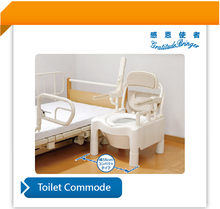 Japanese Bedside Commode Toilet with Warm Seat Deodorizer Type lift up armreat