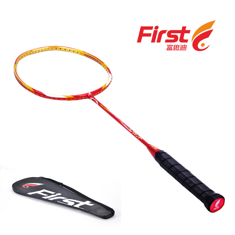 Lining N90 III badminton different parts badminton racket