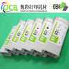 Bulk buy from china for HP 831 cheapest ink cartridge compatible for HP 330 360 latex ink cartridge