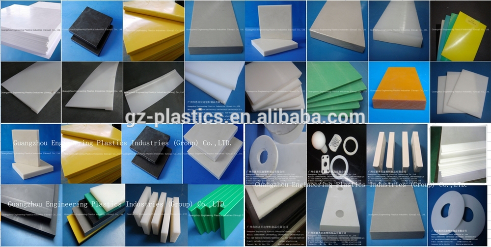 Customized wear-resisting hard engineering colored natural UHMW-PE plastic sheet manufacturer