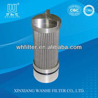 Water spray filter for coal mine machine