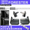 2013 2014 Forester Splash Guards Mud Guards Flaps Fenders For Sub-models 2.5i 2.5i Premiun 2.5i Limited 2.5i Touring 2.5XT P....