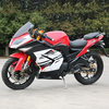 Cheap Japan hot sale new design 150cc 200cc 250cc 350cc sport motorcycle